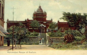 Kowloon-Masjid-Early-20th-Century-Postcard-1024x649